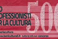 COD_130_500xcultura